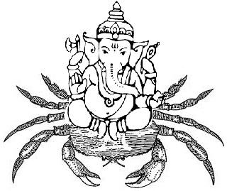 ஆரண்ய சுந்தரேஸ்வரர் ஆலயம்