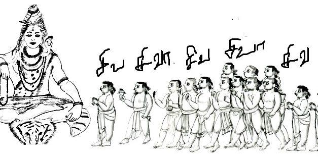 Navapuliyur Pilgrimage