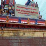 பொங்கு சனி – அக்னீஸ்வரர் ஆலயம்