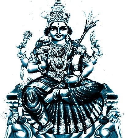 Chandi Saptha Sathi – 5