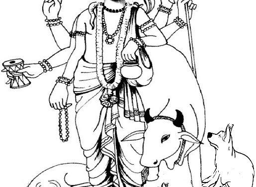 Lord Dattathreya Parayan Book